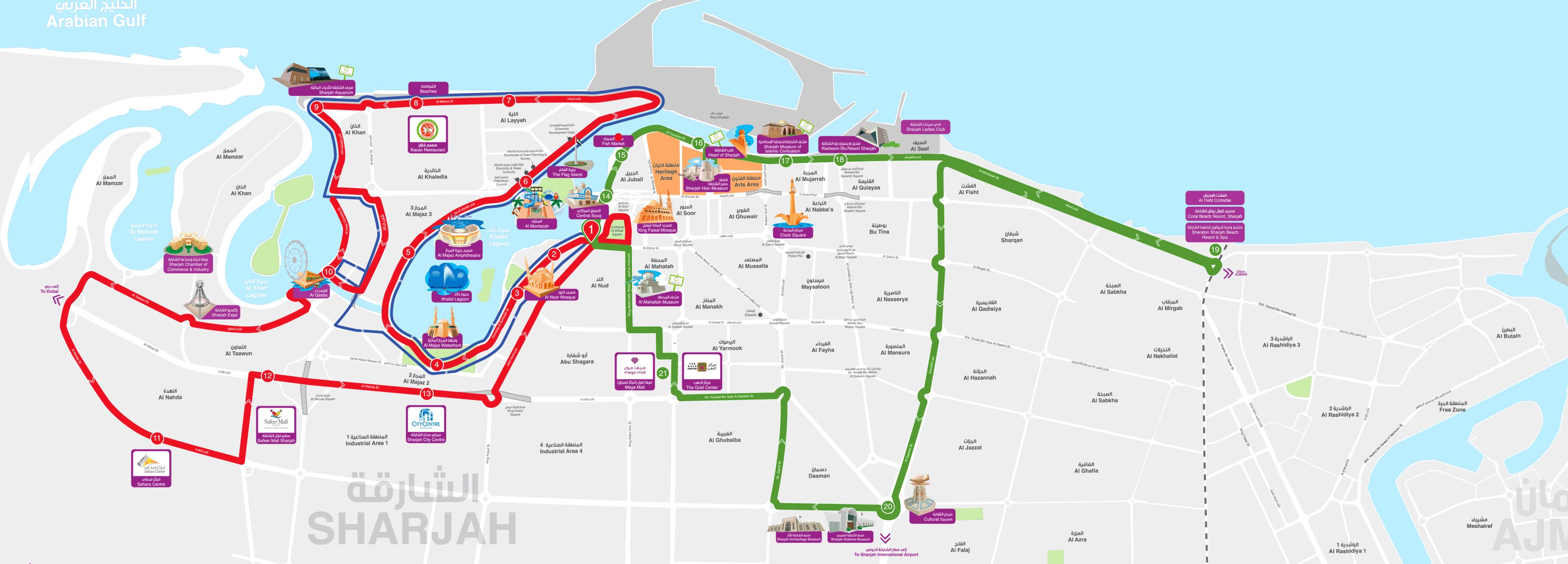 city sightseeing dubai map pdf